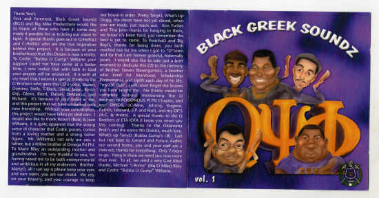 Omega Psi Phi Fraternity Chants & Songs